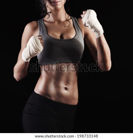 Athletic woman ready for training