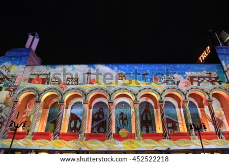 Atlantic City Convention Hall light show. June 11, 2016 in Atlantic city , N.J - stock photo