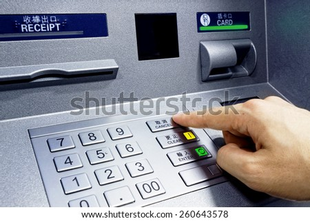 ATM - entering pin close up - stock photo