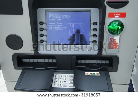 """ATM machine and inscriptions on the screen """"insert card"""" - stock photo"""