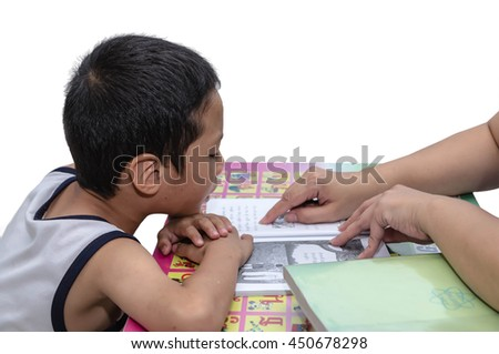 Attention Deficit Hyperactivity Disorder,ADHA child acrivity theraphy - stock photo
