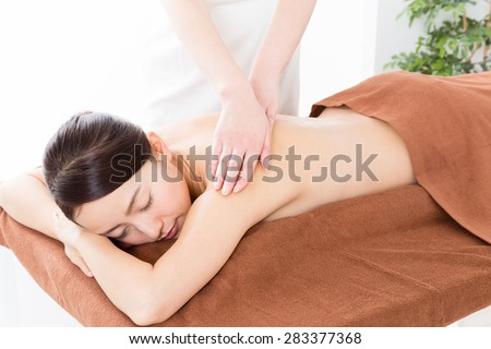 attractive asian woman aesthetic image - stock photo