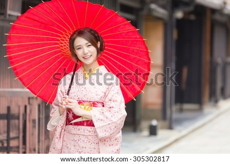 Japanese traditional red pattern set royalty free stock photography - Japanese Kimono Stock Images Royalty Free Images
