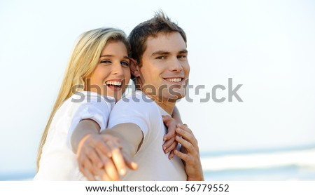 attractive young couple are stress free and happy - stock photo
