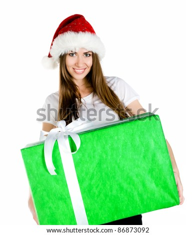 attractive young women with the gift on white background