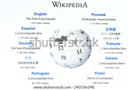 AUCKLAND - DEC 25 2014:Wikipedia homepage.As of February 2014, it had 18 billion page views and nearly 500 million unique visitors each month. - stock photo
