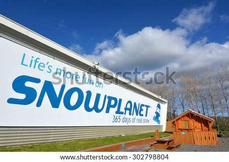 AUCKLAND - JULY 30 2015:Snowplanet faced.It's New Zealand's first indoor snow facility features 50cm of real snow of a terrain park for freestyle skiers, snowboarders and learners sloop - stock photo