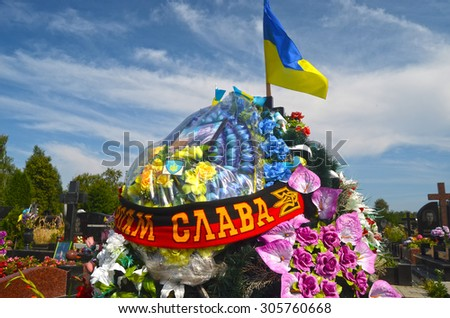 AUG13,2015 in KIEV,UKRAINE .Lesnoye (Forest) Cemetery.Graves of Ukrainan army and nationalist formations soldiers died during Ukrainian Civil War 2014-15 at Donbas. At August 13,2015 in Kiev,Ukraine - stock photo