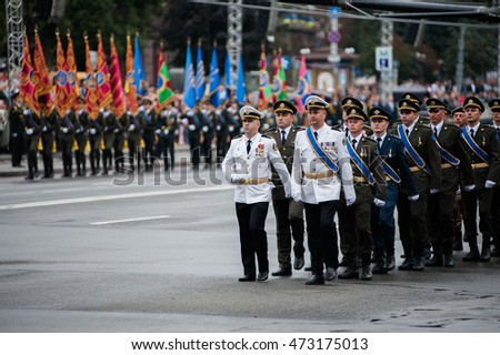 August 24, 2016. Kyiv, Ukraine. Military parade for the Ukrainian Independence Day.