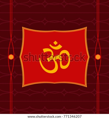 Aum Stock Images, Royalty-Free Images & Vectors | Shutterstock