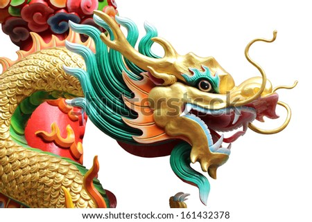 Auspicious dragon - stock photo
