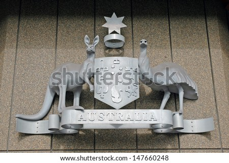 Australian Coat of Arms, Sydney, Australia - stock photo