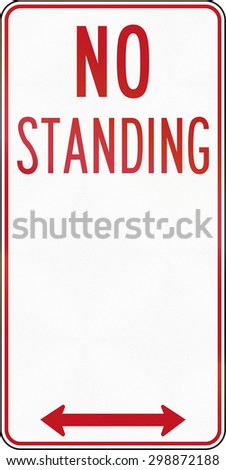 Australian traffic sign - No standing, used in New South Wales - stock photo