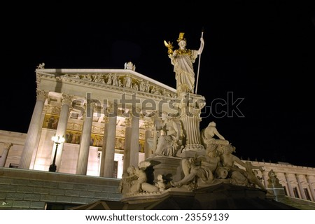 Austrian Parliament at night - stock photo