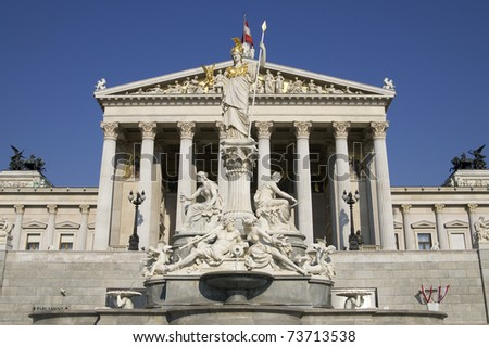 austrian parliament in vienna - stock photo