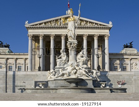 Austrian parliament, Vienna, is a sight at the ring road - stock photo
