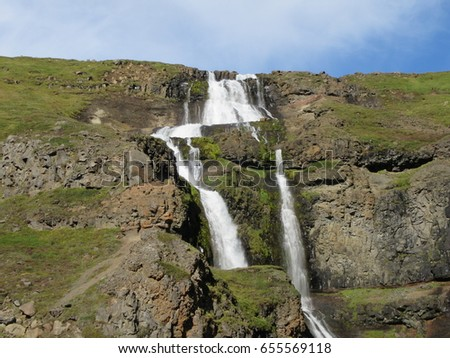 Austurland, Iceland in September 2016: Stunning, nameless waterall somewhere in the wilderness of Iceland between lake Myvatn and the eastfjords