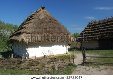 Authentic Ukrainian house in Pirogovo open-air museum, Kiev, Ukraine