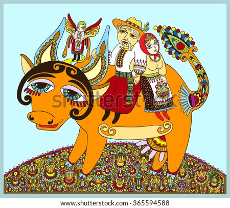 authentic ukrainian traditional painting men and women ride on a cow, decorative raster version illustration - stock photo