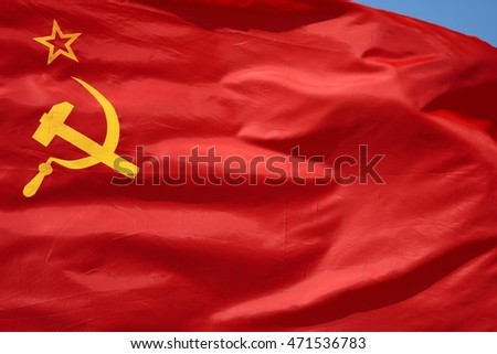 Authentic Waving Flag Soviet Union Ussr Stock Photo Download Now
