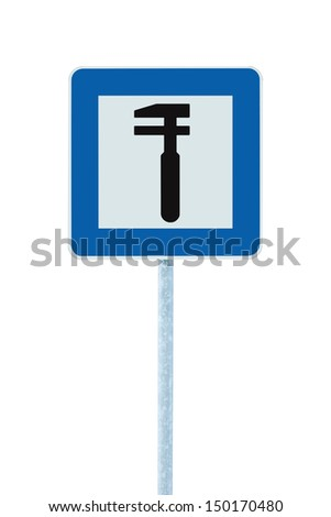 Auto Car Repair Shop Icon, Vehicle Mechanic Fix Service Garage Road Traffic Sign Roadside Pole Post Signage, Isolated - stock photo