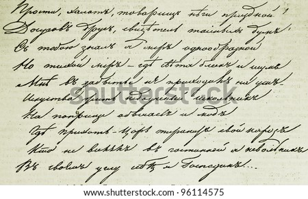 "Autograph of Alexander Pushkin - the great Russian poet.  Illustration from ""Niva"" magazine, publishing house A.F. Marx, St. Petersburg, Russia, 1913"