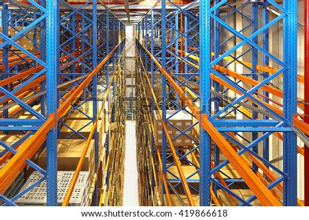 Automated Storage and Retrieval System in Distrbution Warehouse - stock photo