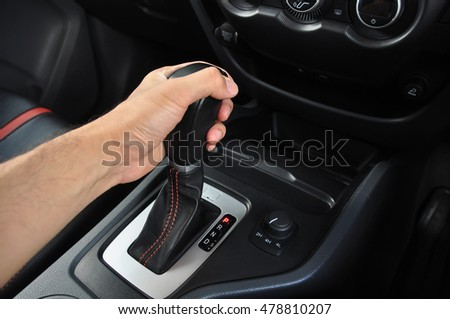 automatic gear lever and gear shift
