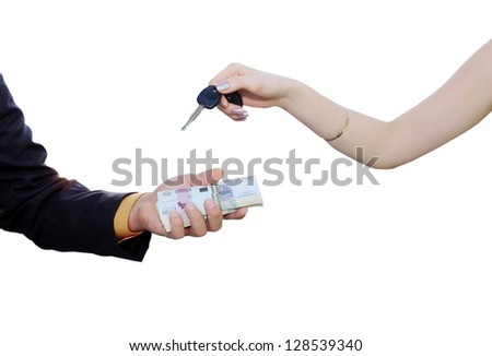 Automobile key change for money. Isolation on white - stock photo