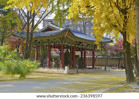 Autumn colors at Deoksugung Palace in Downtown Seoul, Korea
