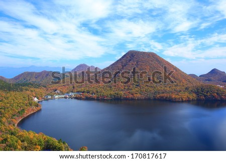 Autumn colours of Mt. Haruna and lake, Gunma, Japan