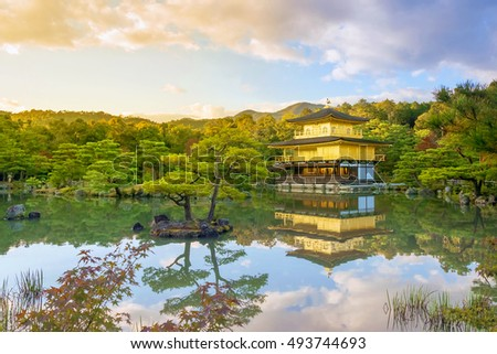Autumn golden pavilion Kinkakuji temple in Kyoto - Japan