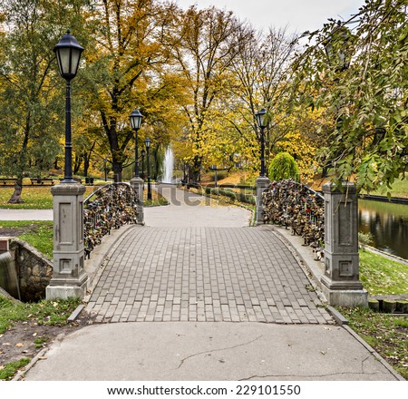 Autumn in central public park in Riga. In 2014, Riga is the European capital of culture - stock photo