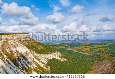 Autumn in Crimea. View from Chufut-Kale near Bakhchisarai town - stock photo