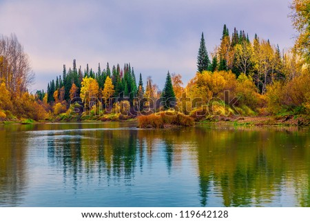 Autumn in Siberia - stock photo