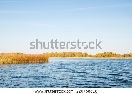 Autumn is the time on the lake, Northern Russia. - stock photo