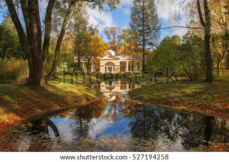 autumn landscape in Pavlovsk park, garden and park reserve in neighborhood of Saint Petersburg, Russia