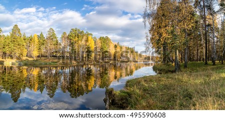 autumn landscape in the forest lake, Russia, Ural