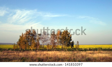 autumn landscape Russian expanses
