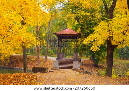 Autumn Landscape with Gazebo in the Park - stock photo