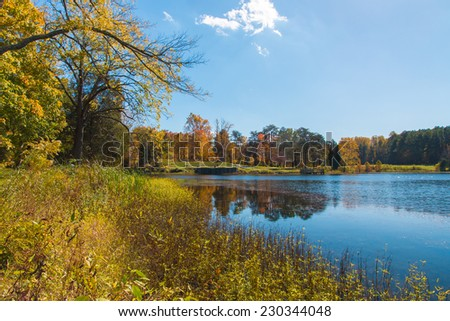 Autumn landscape with lake and forest. Bernheim Arboretum in Kentucky, USA - stock photo