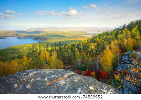 autumn landscape with mountains and lake - stock photo