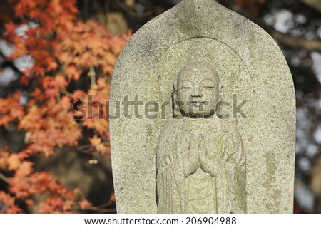 Autumn Leaves And Jizo