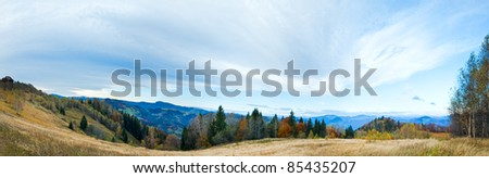 Autumn misty morning mountain panorama (Carpathian Mt's, Ukraine). Three shots stitch image. - stock photo