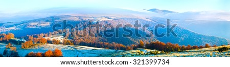 Autumn misty morning mountain panorama (Carpathian , Ukraine). Five shots stitch image. - stock photo