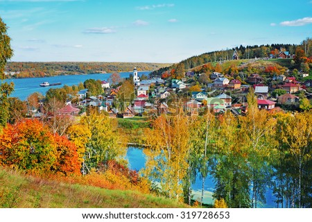 Volga River Stock Images RoyaltyFree Images Vectors Shutterstock - The volga river