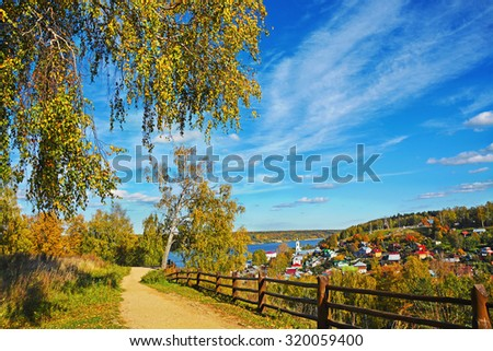 Autumn nature. View of the beautiful scenery in Ples town on the Volga river, Russia - stock photo