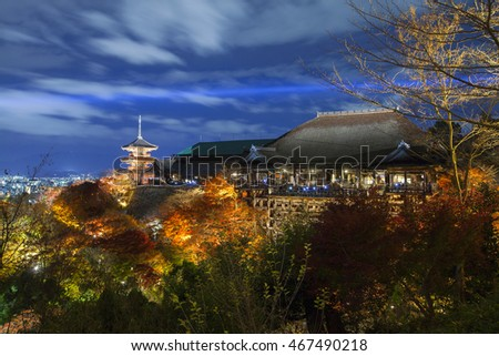 Autumn night light up at Kiyomizu-dera temple and the large veranda (Kiyomizu stage), Kyoto, Japan.