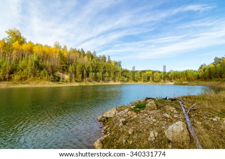 autumn panorama of the reservoir, Russia, Ural - stock photo