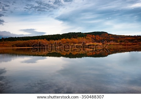 Autumn reflections at Koprinka Dam, Bulgaria